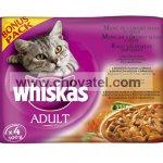 Whiskas 4 druhy masa 3+1