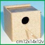 Hnízdící budka č.1 12x14x12cm
