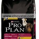 Purina Pro Plan Dog Adult Small&Mini Health Chicken+Rice 3kg