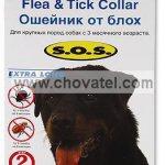 Obojek antiparazitní SOS Flea & Tick 65cm Beaphar