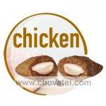 Complete crock Chicken - s kuřecím masem 50g