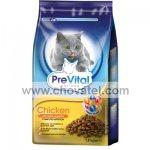 PreVital kočka 1,8kg kuřecí se zeleninou