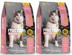 S5 Nutram Sound Adult Cat 2 x 6,8kg