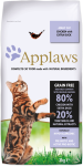 Krmivo Applaws Dry Cat Chicken & Duck 400g