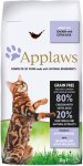 Krmivo Applaws Dry Cat Chicken & Duck 2kg