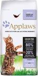 Krmivo Applaws Dry Cat Chicken & Duck 2kg