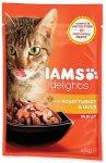 IAMS cat delights turkey & duck in jelly 85g
